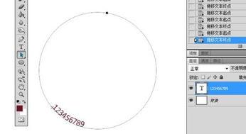 PS中如何在圆弧内添加文字