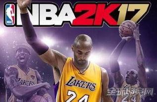 NBA2K17已登陆苹果商店 新的篮球盛宴