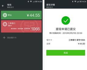 微信微博QQ红包怎么提现 抢红包不白忙教程
