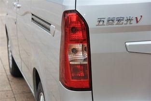 2015款 五菱荣光V 1.5L 标准型 -广州菱森五菱
