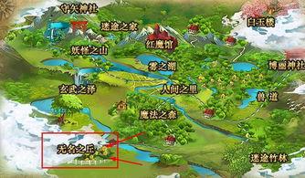 大家的幻想乡v1.0.0.8评测 花映冢彼岸花梦时空