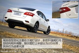 日产轩逸最新报价轩逸最高优惠5万北京全国最低价