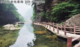 ...河南云台山双汽二日游团注意事项 西安周边线路预订
