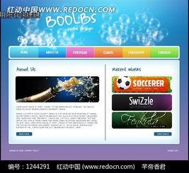 444最新网站官网-BOOLBS网页模板源码素材免费下载 编号1244291 红动网