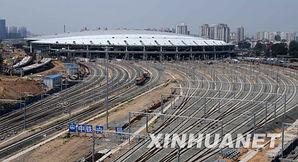 新北京南站
