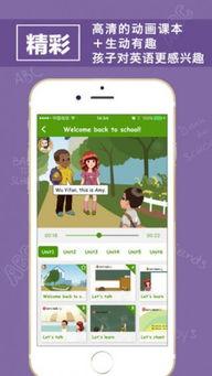 猴博士英语apk是一款服务于小学三年级学生的英语点读软件.内置了...