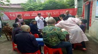 H型高血压与脑卒中防控惠民工程在宜章县进行