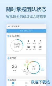 钉钉下载 钉钉安卓手机版下载 4.1.0