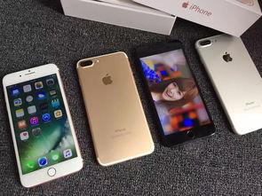 青蛙王子图片大全ios11新壁纸-苹果7手机图片-高端版精仿苹果7plus手机多少钱