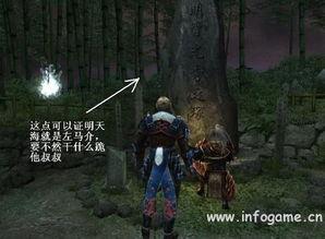 幻空之京-新鬼武者图文流程攻略第十七话之幻魔京最终战(上):