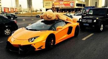 腾讯汽车-向女友晒新买的兰博基尼,没想到 这真的是史上最贵车祸了