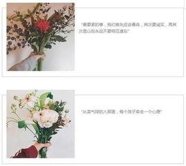 给你的,不只是鲜花.   世界上每... 每一句最美的花语,都是用来形容...