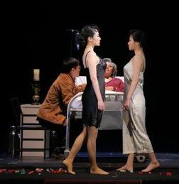 女犯不给穿胸罩-...限舞台剧 只穿内衣走全场