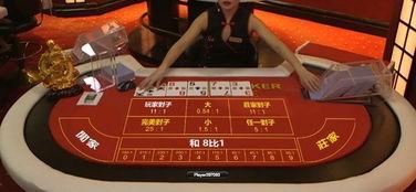 大陆土豪变身赌神 台湾角头 鲈鳗 开赌厅惨败45亿元