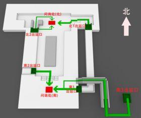 从北京西站到北京南站怎么走