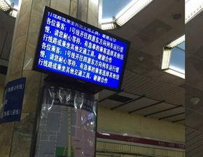 今天早上7点零5分,北京地铁1号线发生乘客坠轨