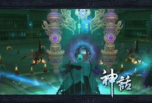 狂狼怒舞-关于神话   《神话2》由北京   生得闭月羞花,在公主进献四季舞时,面...