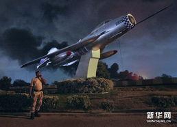 冰帝行都市-...基斯坦南部港口城市卡拉奇,一名军官在遭袭的迈赫兰海军航空兵基...
