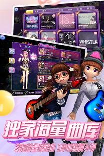 劲舞时代游戏下载 劲舞时代手游下载v2.0.0 官网安卓版 当易网