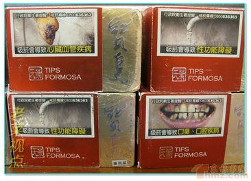 香烟 和台湾导游斗法 台湾印象E 老菜图文