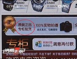 2104元 568元 当当网 消费者李加锦EF-305D-1A 690元 297元 当当网...