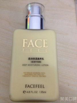 香港一级黄mchinafoscom-改善皮肤天然滋润保护膜,给您带来持久的滋润新感受..   跟外盒底部...