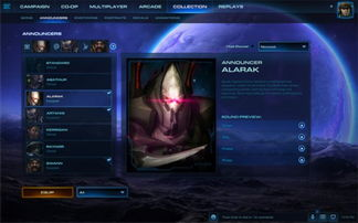 游戏-诺娃指挥官技能公布 花式收藏将加入 星际II 3.7版本