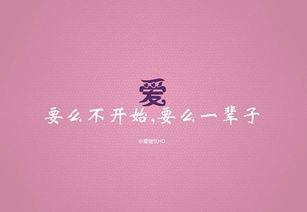 2017心情说说感悟生活带图片大全