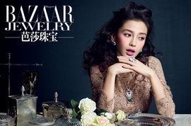 Angelababy桃色复古妆容封面照 完美演绎性感奢华