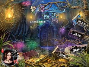 ...藏汉化版 游戏资源区 小T
