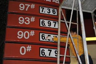 手机棋牌游戏开发费用-...上调汽油和柴油价格