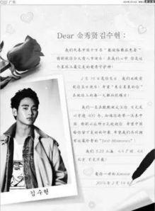 ...整版空白走红 你开心就好 9月12日,最新一期的 北京晨报 有两个整...