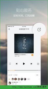 更多大图点击进入-百度乐播app下载,百度乐播安卓手机版app v2.1.1 ...