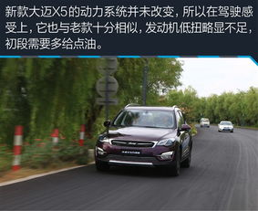 T发动机涡轮在2000rpm左右才会介入,当车辆处于起步或更低转速行...