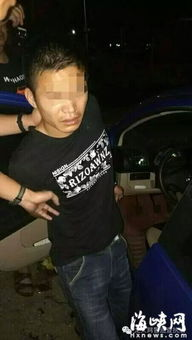 ...将20岁女司机勒死抛尸劫走现金