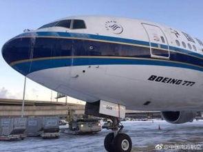 ...南航CZ300航班已起飞-最新最全的民航消息,航空公司机场新闻,...