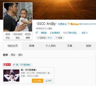 黄毅清微博截图-黄奕前夫称将放弃监护权 保留带走亲生骨肉权利