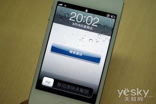 iOS 5.1系统   当手机被激活之后,在系统信息里,我们可以看到电信版...