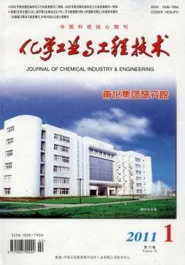 膜分离技术在长链二元酸发酵液分离中的应用 化学工业与工程技术 ...