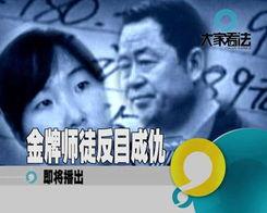 蛇女尿道口吞人本子-1995年十几岁的艾冬梅和郭萍被挑选到了火车头体工队,艰苦的训练加...