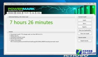 erMark 软件测试,我们可以看到 7 小时 26 分钟的续航成绩,已经十分...