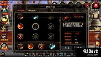 王者之剑 游侠攻略分享 游侠技能加点