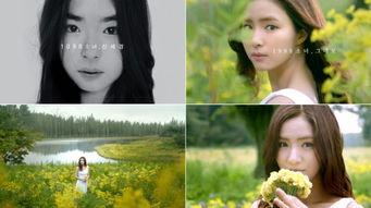 ...申世京拍化妆品广告水嫩肌肤似少女