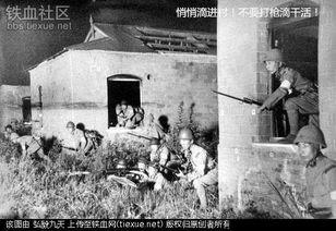 揭秘 日本接管张作霖东北军的多少装备
