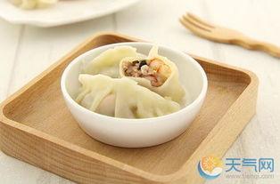 冬至为什么会吃饺子汤圆