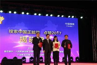 香港正版资料黄大仙2018年第6期,7期,8资料 百度 经验