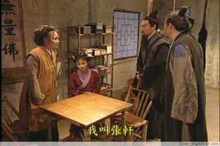高考失意生修仙记-江西有一位俞先生,名都,字良臣,多才博学书念得很好,很有学问....
