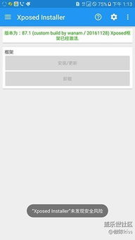 bq25700程序-A7100ZCU1BQC1 root包加xp安装教程