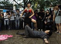 韩国大尺度 荡妇游行 抗议性暴力