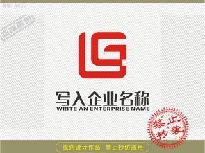 LG字母LOGO 16038721 其他行业logo